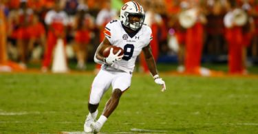 Former Auburn five-star recruit Byron Cowart was granted release from team.