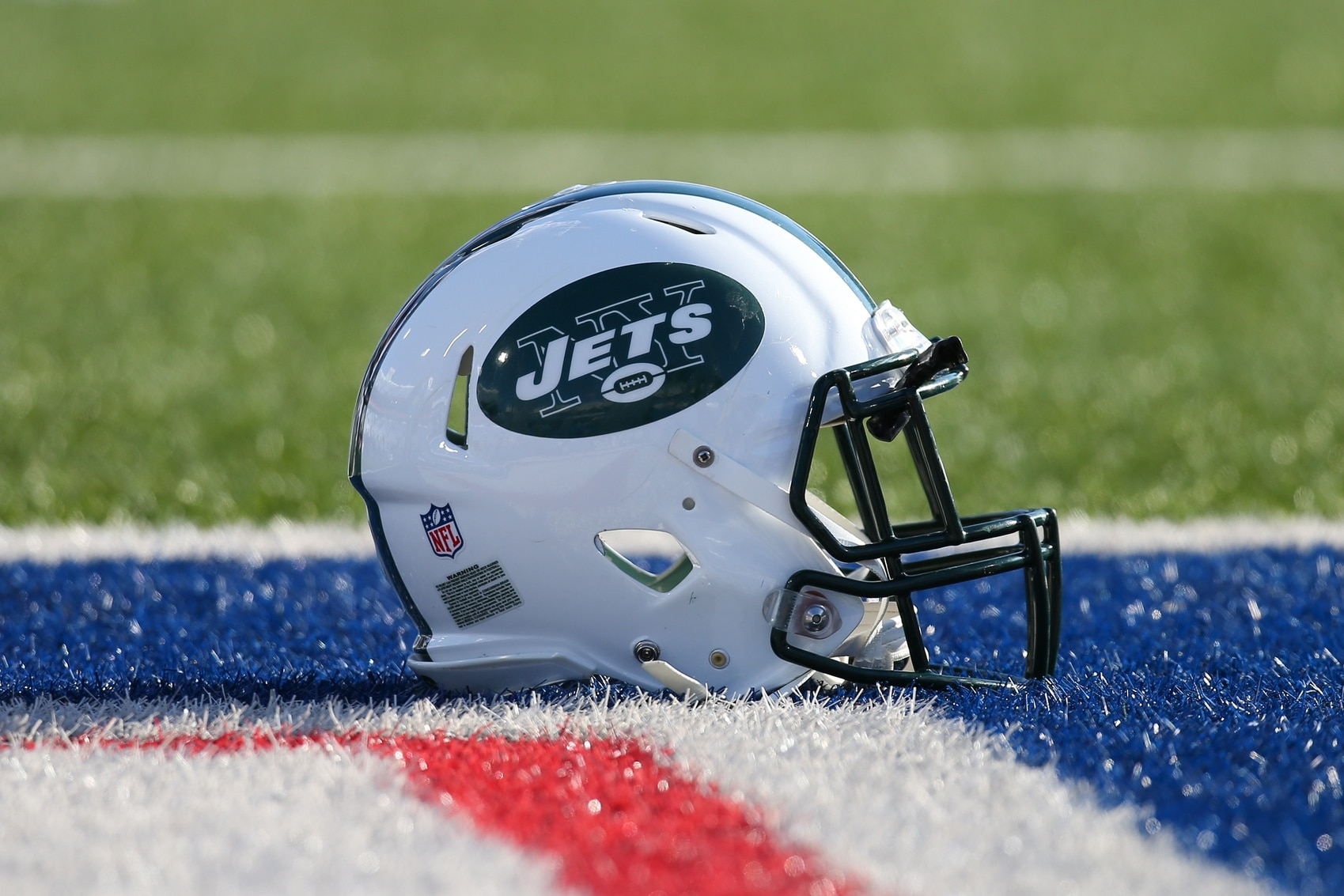 What time will the new New York Jets uniforms be revealed?