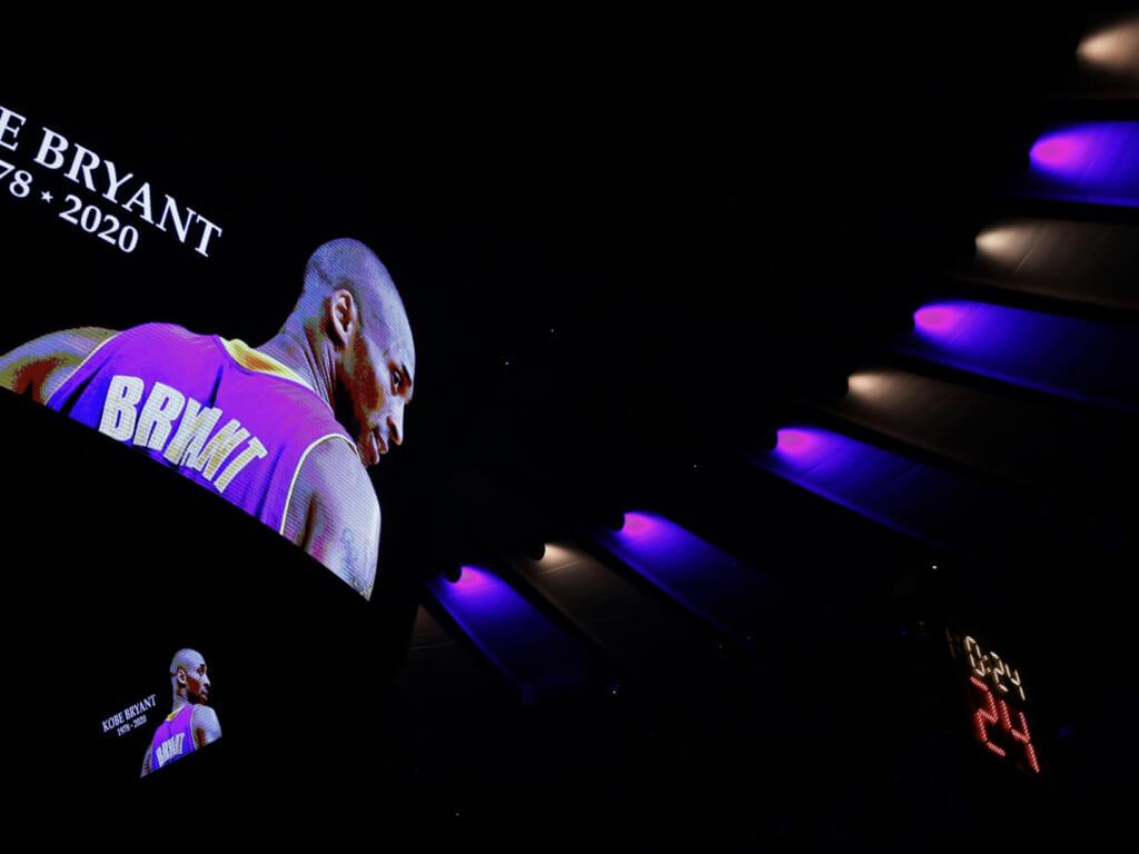 Mavericks will retire Kobe Bryant's No. 24 jersey