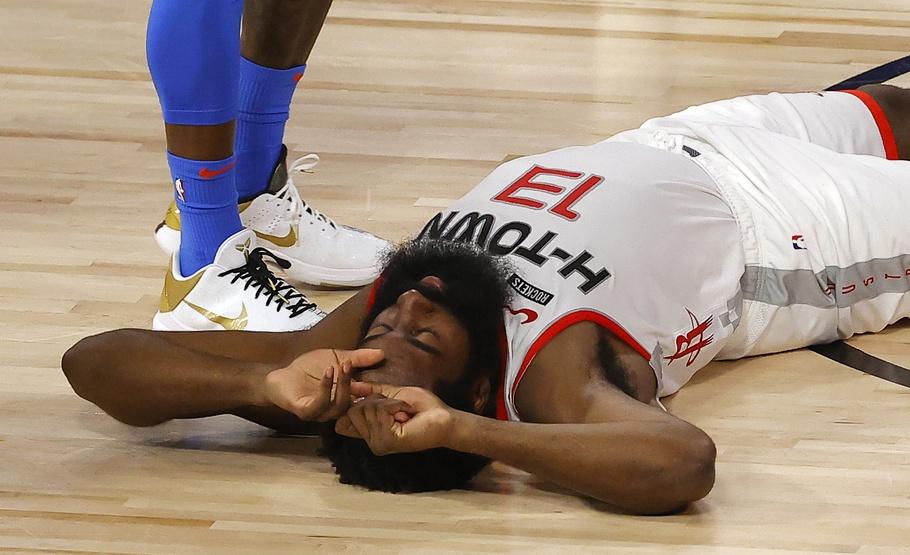 Philadelphia 76ers rumors: The team is interested in trading for James Harden